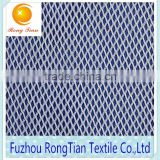 Breathable polyester FDY tricot four angular net lining fabric for garments