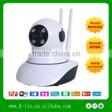 Home Security Remote Rotate Pan Tilt IP Camera/Home Security Wi-Fi IP Cameras/Support AWB,BLC,AGC Hotel Wide Angle IP Camera