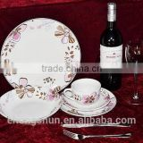 20pcs High Quality Ceramic Coupe Dinner Set Supplier/Ceramic Dinnerware Made In China/Dubai Wholesale Market Dinnerware Sets