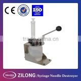 High quality manual Syringe Needle Destroyer for medical