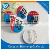 2016 Cheap and Cute Hot Sale 38MM Tin Button Badges / security pin button badge with fashion look and brand name printed