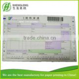 (PHOTO)FREE SAMPLE, 241x150mm,5-ply,barcode,international forwarding,consignment note