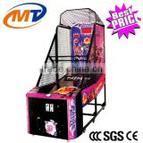 Junior Basketball redemption shooting game machine for sale