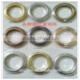 High Quality Decorative Plastic Curtain Ring/Hook/Clip of Curtain Accessories