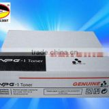 Copier Toner for NPG-1 Toner use for Canon NP1015/1215/1215S/1218/1318/1510/1520/1530/1550/2010/2020/6020/6116/6216/6220/6317/63