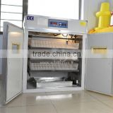528pcs Full automatic cheap incubators/incubator chicken egg for sale/chicken incubators for sale