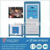 Super audio induction heating system at a lower price, what are you waiting for