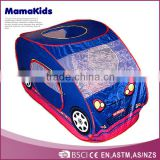 2015 The most fashionable car shape cute lovely mini baby play tent, baby beach tent
