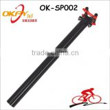 Seat post adjustable seat post bicycle seat post