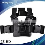 S01 Adjustable Camera Chest Strap Mount For 1/4 Screw Camera