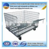 folding wire mesh butterfly cage/wire mesh pallet cage for sale