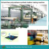 Polyurethane artificial leather machinery(solvent-free) for shoe ,handbag,garment,belt,sofa