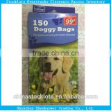Surplus stock liquidation lots yiwu stocklots 150 doggy bags surplus excess inventory for sale