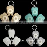 Tooth Shape Dental Floss Keychain