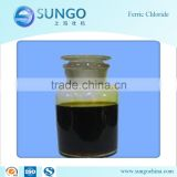 Ferric Chloride 40% Liquid FeCl3 for Water Treatment