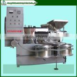 Automatic Stainless Steel Mini Home Use Peanut Oil Press Machine
