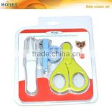 SBS0018 CE qualified nail cilpper+ forcep + safety baby scissors with cover in double blister card