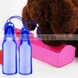 250ML 500ML Outdoor Portable Pet Dog Water Bottles Foldable Tank Drinking Design Travelling Bowl Feeding Dispenser