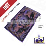 Islamic Prayer Rug. Box of 10 Ramadan & Eid Mubarak Greeting Cards. Special Metallic Paper with an Iridescent