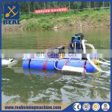 Sand and gravel pumping small gold dredge with high quality pontoons