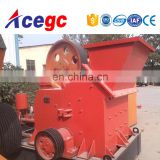 Sand making machine / sand making equipment / sand production plant