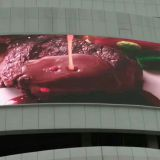 outdoor led screen factory price