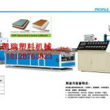 Pvc wallboard extrusion production line