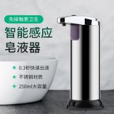 Material ABS Stainless Steel Automatic Soap Dispenser Commercial Easy Installation Long Service Life