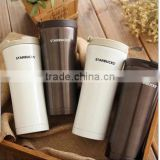 China supplier 2016 wholesale Starbucks coffee cup inside the plastic steel car cup                                                                         Quality Choice