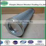 high quality New condition suction filter replace ARGO P3072000 filter used for pump truck