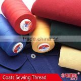 high quality factory price manufacturer coats polyester sewing thread