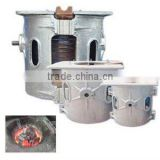 Aluminiun Shell Metal Melting Furnace for iron, brass, steel metal
