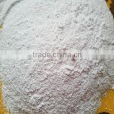 Nano Zirconium Dioxide Used for Heat Insulating Coating,Intensity Zirconia Ceramic Powder