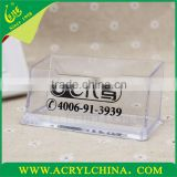 2015 Clear Acrylic business card box for retailer with polishing