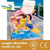 color changing towel&printed beach towels wholesale