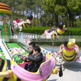 Popular for kids!! Lovely rotary bee amusement park rotary bee kiddie rides, self control rotary bee