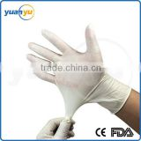 Free Sample YY-LG-0002 Sterile Latex Surgical Gloves                                                                         Quality Choice