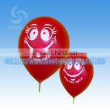"hot selling 10"" latex inflate printing balloon                                                                         Quality Choice"