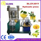 First brand high quality seed oil extraction hydraulic grape press machine