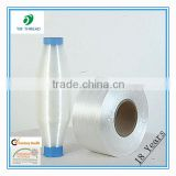 100D 150D Polyester or Nylon Low Melting Point Yarn                                                                         Quality Choice