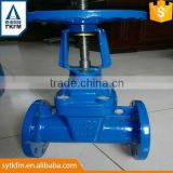 2015 TKFM factory directly sale flange connection 2 inch pneumatic bronze gate valve kitz