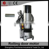 Hot sell and High Quality roller shutter door motor in low speed