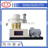 China wholesale best quality factory price wood pellet machine