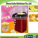 factory direct supply MiNi home use popcorn machine                                                                                                         Supplier's Choice