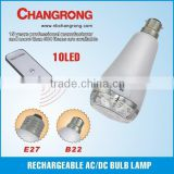 B22 E27 AC/DC LED rechargeable bulb