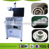 Trend Technical 20W Steel Sheet Fiber Fine Laser Micro-percussion Marking Machine (Hot Sales)