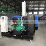 EN power factory price 20 kva power generator