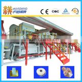 Water absorbent airlaid core making machine, Water absorbent airlaid core production line for sanitary napkins