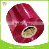 Wholesale inexpensive products waterproof OEM moisture proof feature and packaging pvc film