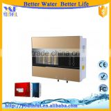 Made in china 5 stages wall-mounted reverse osmosis systems pure water purifiers machine